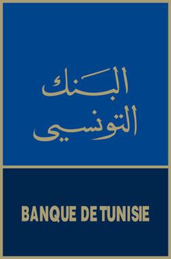 En tunisie m me les banques vont mal - Grille de salaire secteur bancaire tunisie ...