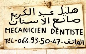 dentiste-maroc