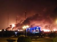 Arabie saoudite: Mohammed ben Salman voit ses rêves partir en fumée. | Mondialisation - Centre de Recherche sur la Mondialisation